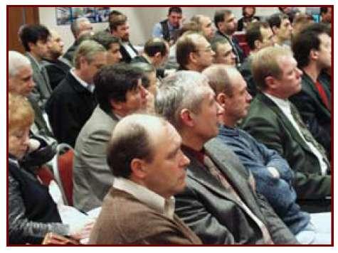 Большинство участников приехали на конференцию к 8.15.