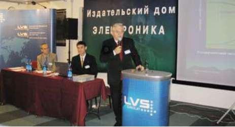 Иван Покровский