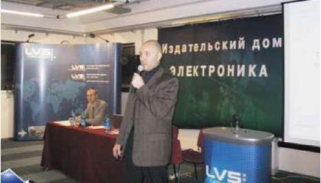 Андрей Коржаков